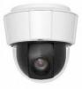AXIS IP куп. поворот. PTZ D1 камера P5512 с 12х 0408-001