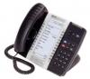 Mitel Телефон 5340 IP PHONE 50005071