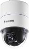 Vivotek Сетевая камера D1 Resolution (30 fps) SD8121