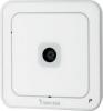 Vivotek Сетевая камера VGA IP7133