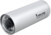 Vivotek Сетевая камера Outdoor IR bullet, MPEG-4/MJPEG IP7330